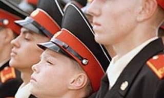 Завершился учебный сбор воспитанников Уссурийского суворовского военного училища