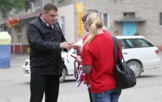 В Уссурийске поддержали российскую футбольную команду