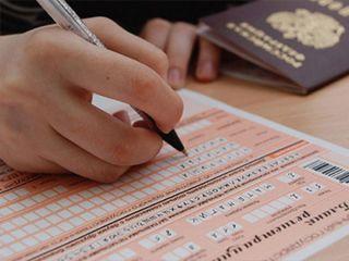 В УГО подвели итоги ЕГЭ- 2012
