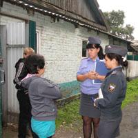 Сотрудники полиции провели на территории УГО операцию «Быт»