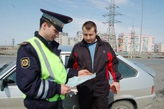 Гаишникам России запретили останавливать водителей для проверки документов