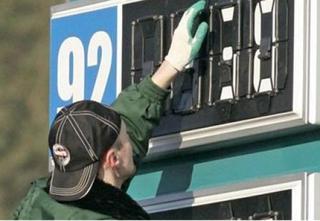 Рост цен на бензин в Приморье спровоцирован увеличением акцизов на нефть