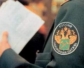 Уссурийская таможня перечислила в бюджет более 4 млрд рублей