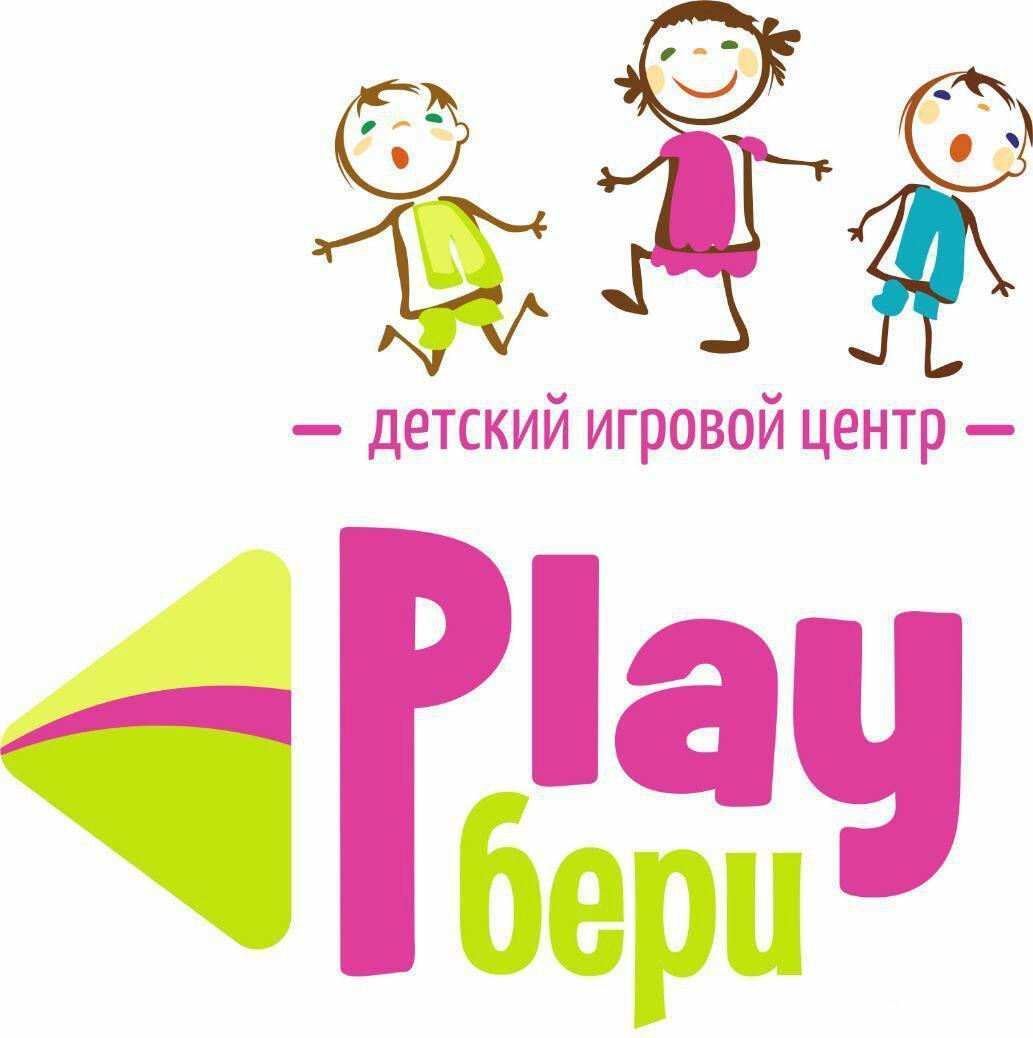Playбери, детский игровой центр
