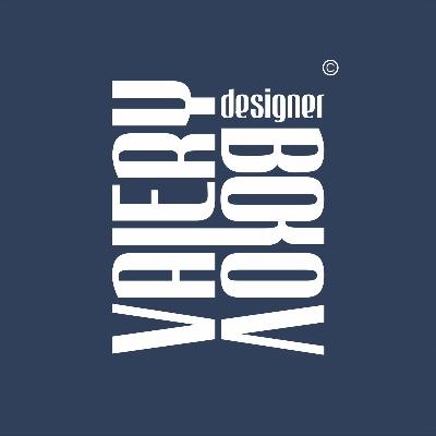 Дизайнер Валерий Боков