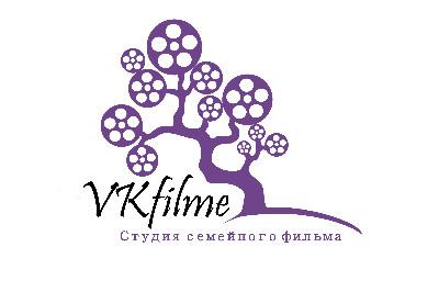 VKfilme видеосьемки